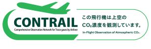 CONTRAIL Logo